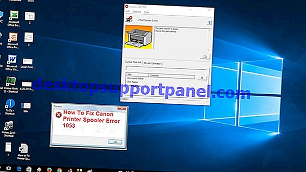 Windowsでの印刷スプーラーサービスエラー2およびエラー3の修正