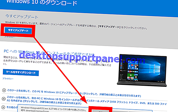 Pausa Windows-uppdateringar i Windows 10 Creators Update