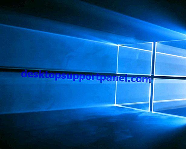 Windows 7에서 현재 배경 화면 (바탕 화면 배경) 파일 위치를 찾는 방법